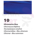 i-pain 10 ultramaryna renesans.png